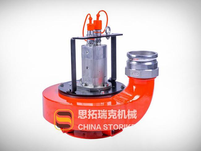 山东思拓瑞克 液压渣浆泵