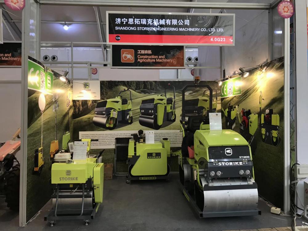 山东思拓瑞克工程机械有限公司参展--2019中国进出口商品交易会