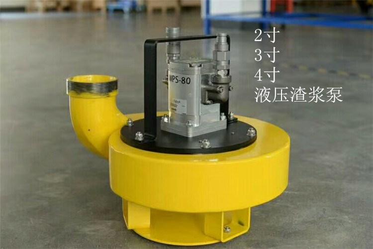 液压渣浆泵泵池的设计要求