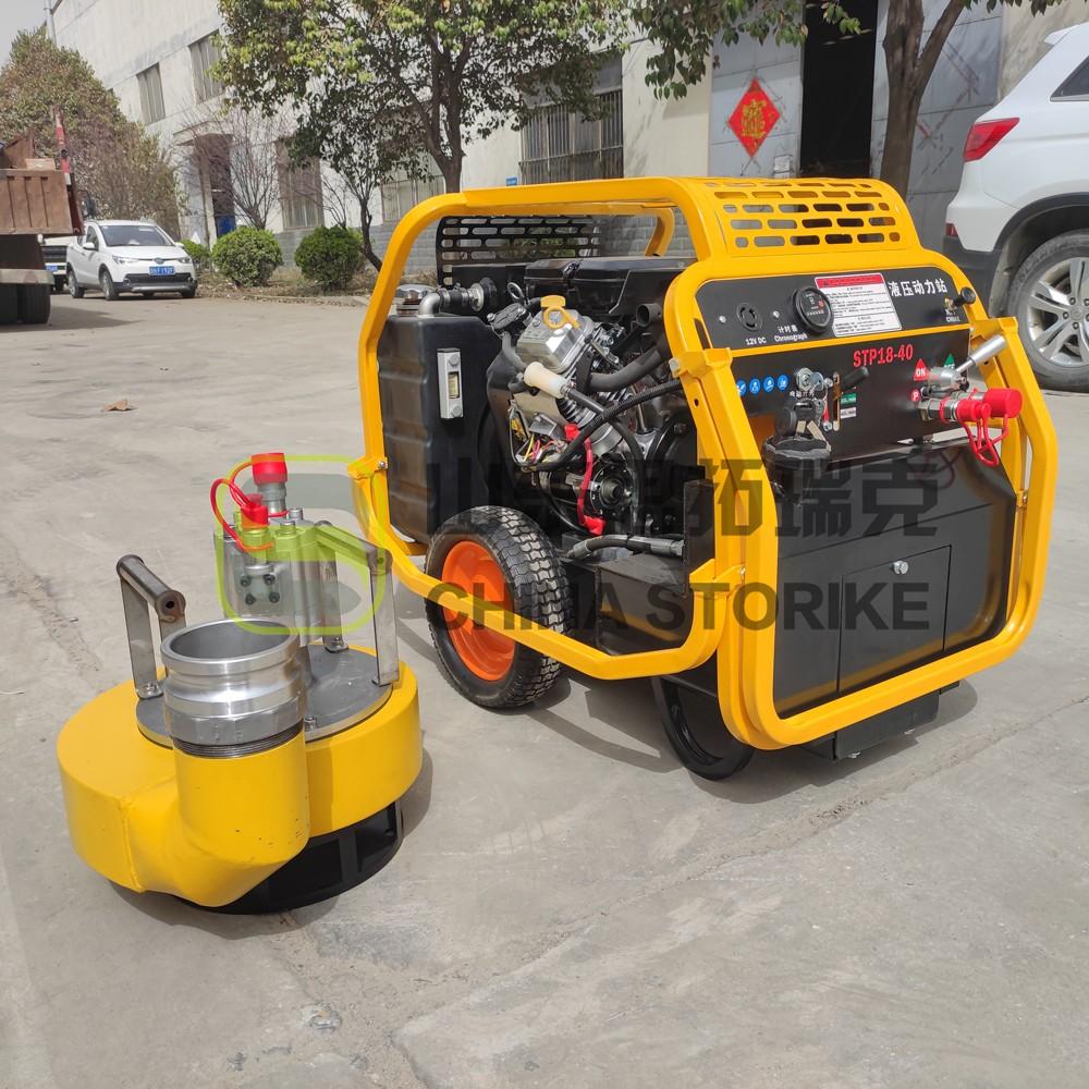 应急抢险必备动力源!思拓瑞克升级款STP18-40液压动力站及渣浆泵