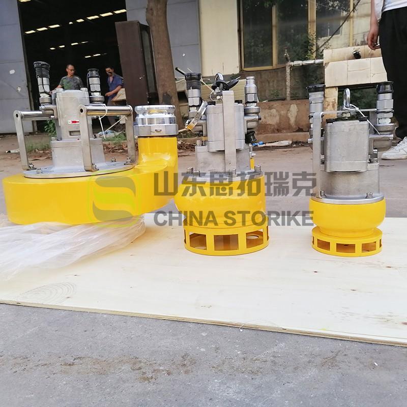 液压渣浆泵的液压马达出现故障的原因及解决措施